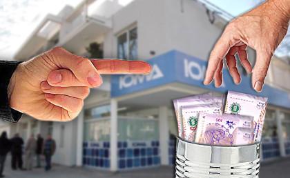 El Gobierno denuncia irregularidades en IOMA por 1.400 millones de pesos