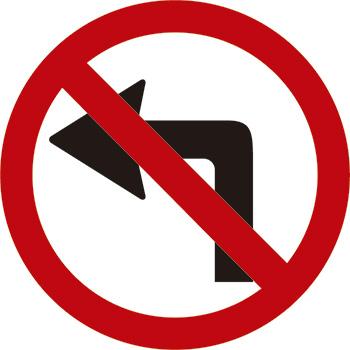 Desde el lunes no se podrá girar a la izquierda en la Avenida Villarino
